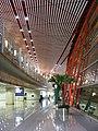 Beijing Airport T3 Building - panoramio.jpg