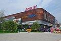 Beijing Huaifang Wanda Plaza (20180712140101).jpg