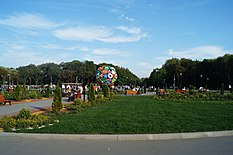 Belousov Park.JPG