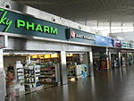 Ben-gurion-shops-area-deparures-october-2010.jpg