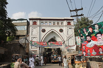 Bhati Gate - Image: Bhati Gate 1