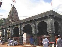 భీమశంకరం (మహారాష్ట్ర)