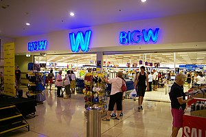 Wagga Wagga Marketplace - Image: Big W at the Wagga Wagga Marketplace