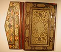 Binding for the Mantiq al-tayr (Language of the Birds) MET AD-63.210.67d.jpeg