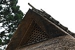 Birthplace of Nagatani Souen in Yuyadani, Ujitawara, Kyoto August 5, 2018 04.jpg