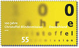 Blindenmission stamp 2008.jpg