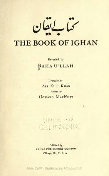 Book of Ighan (1915).djvu