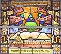 Book of Life in Heichal Shlomo.JPG