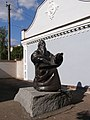 Boyan Monument in Pereyaslav.jpg