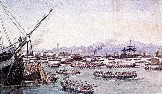 British ships approaching Canton in May 1841 British ships in Canton.jpg