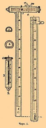 Brockhaus and Efron Encyclopedic Dictionary b49_279-1.jpg