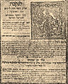 Brockhaus and Efron Jewish Encyclopedia e2 367-2.jpg