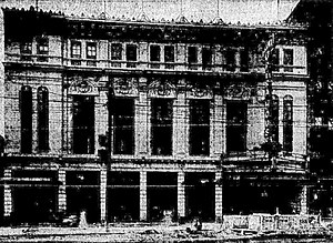 Bronx Opera House - The Bronx Opera House at the end of its construction phase in August 1913