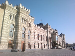 Building of Baku Train Station.jpg