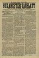 Bukarester Tagblatt 1888-09-19, nr. 208.pdf