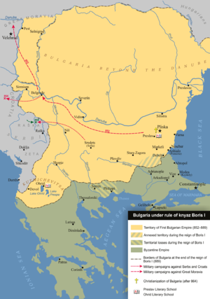Byzantine–Bulgarian war of 894–896 - A map of Bulgaria in the second half of the 9th century.