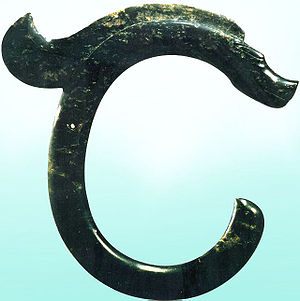 Chifeng - The C-shaped jade dragon of the Hongshan Culture