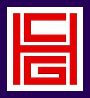 Chinese General Hospital and Medical Center - Image: CGHMC Logo