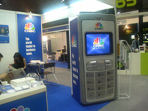 CNBC Asia - CNBC Asia outside broadcasting 2006
