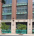 Calumet Plant R R Donnelly and Sons Company D Chicago IL.jpg