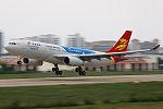 Capital Airlines Airbus A330-243 at Sanya Phoenix International Airport (1).jpg
