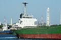 Cargo Ship Yu Sung 08.jpg