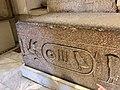 Carved Stones, Egyptian Museum, al-Qāhirah, CG, EGY (47908977341).jpg