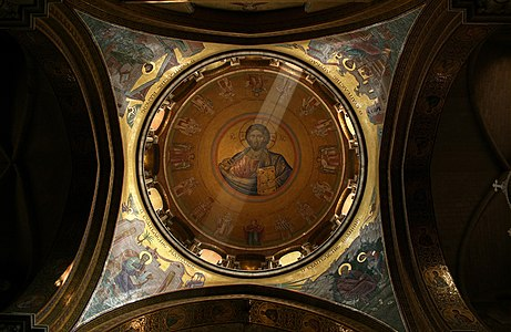 Catholicon, Church of the Holy Sepulchre, Jerusalem
