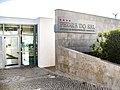 Centro de Interpretação Ambiental da Pedra do Sal. Entrada.jpg