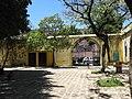 Centro de Turismo, Fortaleza, Brasil - panoramio (1).jpg