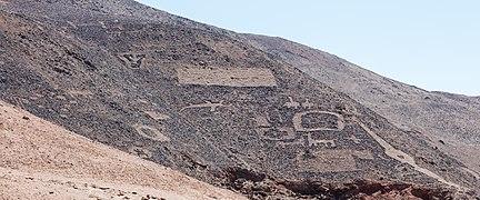Cerros Pintados, Pampa del Tamarugal, Chile, 2016-02-11, DD 97.jpg
