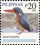 Ceyx margarethae 2007 stamp of the Philippines.jpg