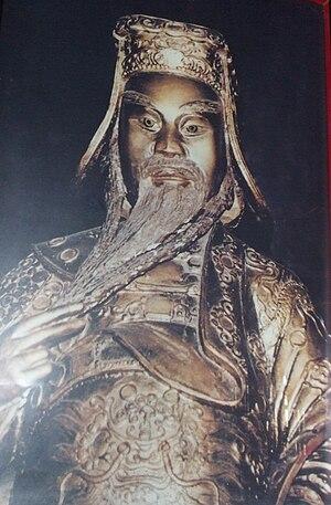 Nguyen Huu Canh - Image: Chân dung Nguyễn Hữu Cảnh