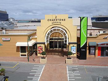 English: Entrance to Chadstone Place