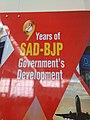 Chandigarh BJP poster 2016.jpg