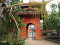 Changampuzha Park Entrance.JPG