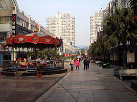 Changde Walking Street.jpg