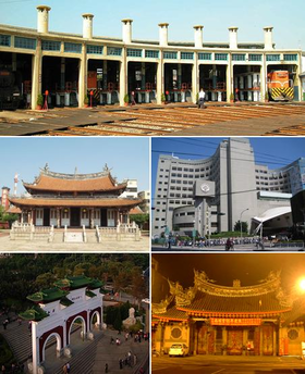 Changhua city collage.PNG
