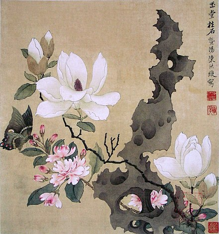 Painting of flowers, a butterfly, and rock sculpture by Chen Hongshou (1598-1652); small leaf album paintings like this one first became popular in the Song dynasty. Chen Hongshou, leaf album painting.jpg