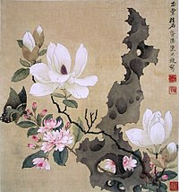 Flowers, a butterfly, and a twisted rock sculpture, an album leaf painting by Ming artist Chen Hongshou (1598–1652).  The Chinese viewed painting as a key element of high culture.