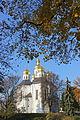 Chernihiv Катерининська церква 2014 Photo 03.jpg