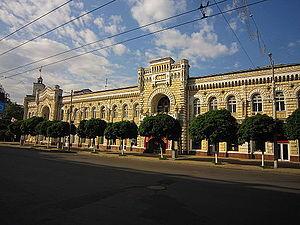 Chișinău 4