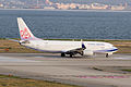 China Airlines, CI137, Boeing 737-809, B-18617, Departed to Taichung, Kansai Airport (17195740142).jpg