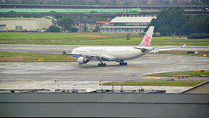 China Airlines A330 in Songshan Airport Apron 20111231.jpg