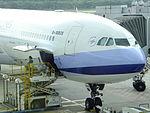 China Airlines Airbus A340-313X B-18805 at D40 Jet Bridge, Changi Airport Head Close up 20130211a.jpg