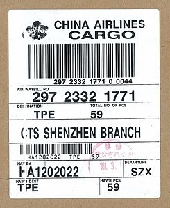 China Airlines Cargo tag 29723321771 with TACT stamp 2012-03-11.jpg