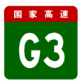 China Highway G3.png