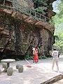 China IMG 3212 (29701117536).jpg