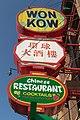Chinatown Chicago Illinois-0574 09.jpg