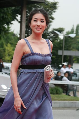 Choi Jung-won (actress born 1981) - Image: Choi Jung Won